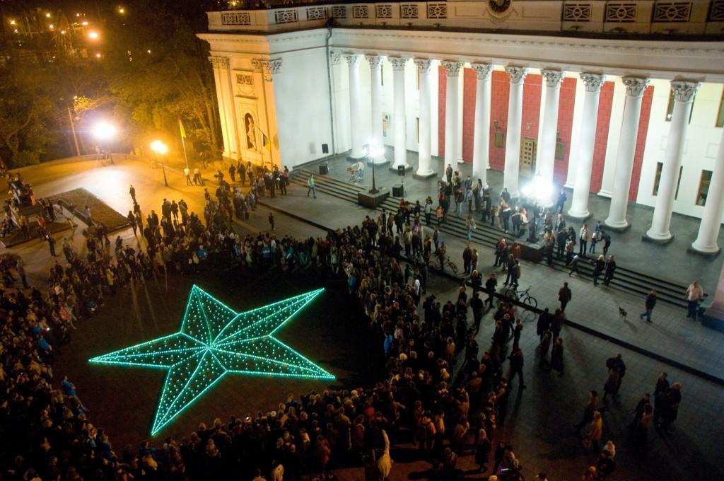 «Звезда памяти» на Думской площади