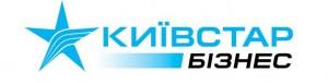 «Киевстар» приглашает к сотрудничеству юридических лиц и физических лиц-предпринимателей