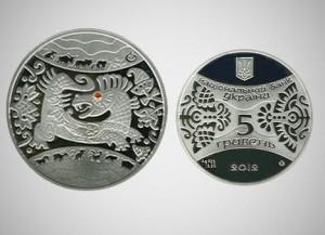 В продажу поступили монеты к году дракона