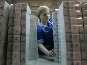 Украинские банки могут начать штрафовать за досрочную выплату кредитов