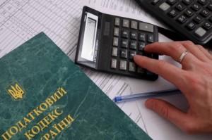 Больше 44 тысяч одесситов хотят работать по упрощенной системе налогообложения