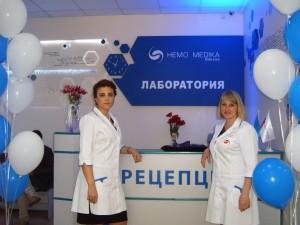 В Одессе открылась новая медицинская лаборатория