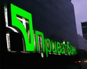 Приватбанк расширяет сеть банкоматов