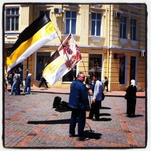 Митинг религиозных монархистов у выставочного павильона «Алтаря наций» в Одессе