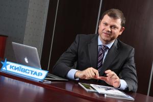 Тарас Пархоменко — директор по маркетингу «Киевстар»