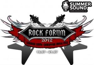 Под Одессой пройдет масштабный рок-фестиваль