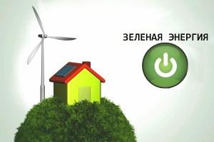 Альтернативная энергетика в Одесской области монополизирована