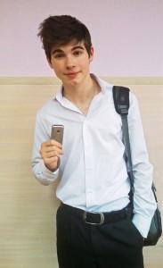 Гоша Трахтенгерц