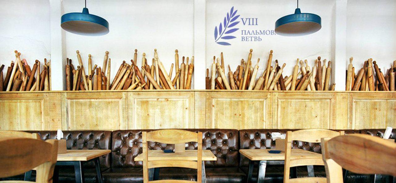 Одесская «Тавернетта» победила в финале первой украинской премии «Пальмовая ветвь»