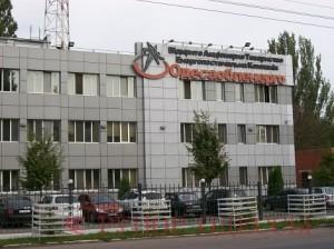 У «Одессаоблэнерго» – новые статус, уставный фонд и руководитель