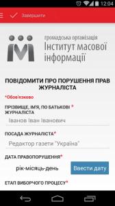 vybory2