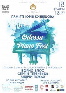 Odessa PianoFest