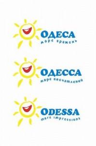 Туристический логотип Одессы, предложенный киевским агентством Bohush Communications