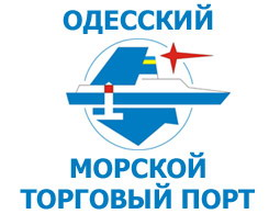 Одесский морской торговый порт обращается к турфирмам
