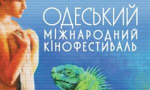 У ОМКФ будет фестивальное телевидение