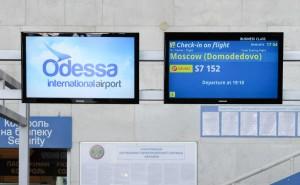 В Одесском аэропорту появилась новая система оповещений
