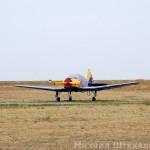 Маленький синий самолет