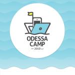 В Одессе пройдет четвертый международный баркемп - OdessaCamp-2013