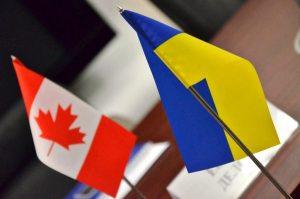 Соглашение о Зоне свободной торговли между Украиной и Канадой