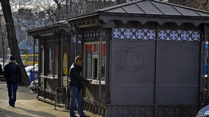 МАФ в Одессе