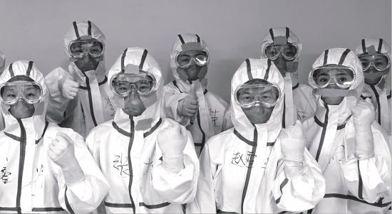 Врачи Первой клинической больницы Медицинского факультета Университета Чжэцзян, Китай