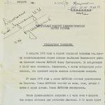 Холера в Одессе